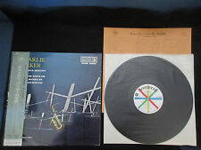 Charlie Parker All Star Sextet Japan Vinyl LP w OBI 1960 Miles Davis Duke Jordan