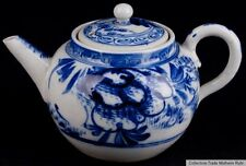 China 20. Jh. Teekanne - A Chinese Blue & White Tea Pot - Cinese Théière Chinois