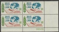 Scott# 1576 - 1975 Commemoratives - 10 cents World Peace thru Law Plate Blk (A)