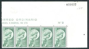 ESPAÑA - AÑO 1956 - EDIFIL 1195** - ARCÁNGEL SAN GABRIEL - BLOQUE DE 5 - MNH