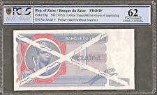 Zaire Congo 1 Zaire ND (1972) P18p PROOF scarce PCGS 62 UNC