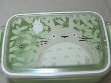 "My Neighbor Totoro Bento Box Japanese Lunch Container Green 6.5""l x4.25""w x2.5""t"