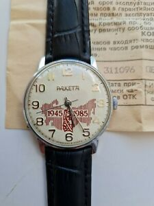 Collectible Mint Raketa, 1985 Victory day, vintage men's Russian Watch