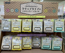 Kokuyo Masking Paper Tape Cutter Dispensers Pastel Color Cute Easy Japan Craft
