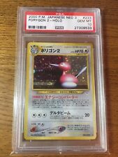 Pokemon 2000 Japanese Neo 3 Porygon 2 Holo PSA GEM MINT 10 VERY RARE!
