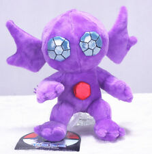 New Pokemon Sableye Cute Pokedoll Soft Stuffed Plush Doll Toy Gift 6 Inches