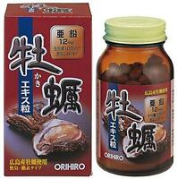 ORIHIRO Oyster extract 120 tablets 30 days minerals zync glygogen supplement
