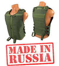 Russian Vest military army paintball olive airsoft chest rig green molle pals od