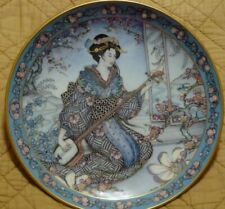 Plum Blossom Maiden Royal Doulton Limited Edition Franklin Mint Plate #Ha1565