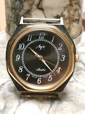 Sovet Watch Luch Gold Plated Ring SU Quartz 2350 Modern USSR wristwatch 1990s
