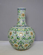 Large  Chinese  Dou-Cai  Porcelain  Ball  Vase  With  Mark     M1396