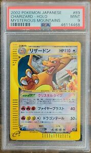 2002 Pokemon Japanese CHARIZARD HOLO Mysterious Mountains #89 PSA 9 MINT