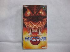 Ruins of Illvanian Super Famicom Nintendo Video Games Japan  SNES