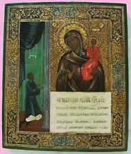 """Russische Ikone """"Gottesmutter unerwartete Freude"""", 19 Jh."""
