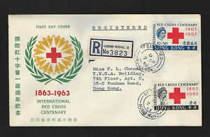 1963 Hong Kong QEII Red Cross First Day Cover FDC