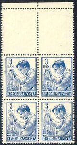 RUMÄNIEN 1955 3 B dunkelblau Chemiker postfr. 6-er-Block ABART MISSING COLOR (2)