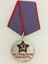 Soviet Russia Union Medal for Valiant Labour