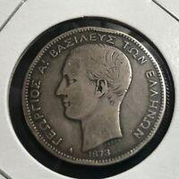 1873 GREECE SILVER 2 DRACHMAI NICE COIN