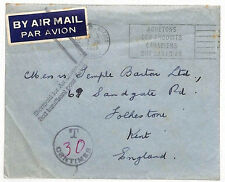 VV100 1958 Canada UNDERPAID AIRMAIL Montreal Cover Kent {samwells-covers}
