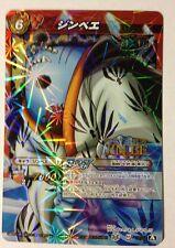 One Piece Miracle Battle Carddass OP14-72 BR Jimbei Shichibukai