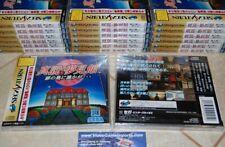 Mansion Of The Hidden Souls / Shinsetsu Yumemiyakata Japan JPN Sega Saturn * NEW