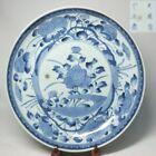 E0093: Real Japanese KO-IMARI blue-and-white porcelain BIG plate with good tone