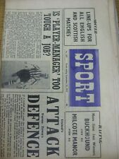 19/09/1953 GIORNALE Lo Sport: Vol.15, No.297 - SHEFFIELD UNITED SQUADRA GRUPPO [ANTERIORE