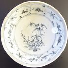 """Hoi An Hoard Authentic Large Bowl 9 1/4"""" in Diameter and 2 1/4"""" Tall"""