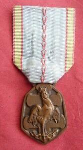 Médaille commémorative de la guerre 1939 1945  WW2