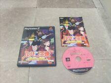 JEU PLAYSTATION 2 JAP (PS2): LUPIN The 3rd MAJUTSU-OU NO ISAN - Complet TBE