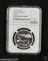 CHINA Silver Coin 10 Yuan 1989, Lunar Series - Snake, NGC PF 65