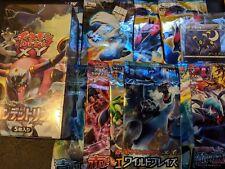 Pokemon japanese booster lot box pasma storm, Dark explores, Roaring Skies