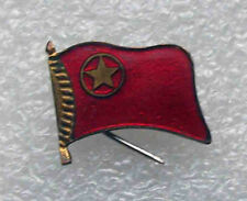 communist propaganda pin CHINA communist party FLAG enamel old  rare