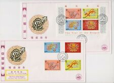 "HONG KONG, 1988, ""YEAR OF DRAGON"" S/S+STAMP ON 2 CHINA PHIL ASSOCIATION FDC #177"
