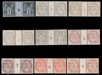 France #Maury MLH CVÛ281.00 1891-1906 Millesimes Group