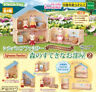 epoch Gashapon Sylvanian Families forest of rooms 2complete 4 set mini figure [A