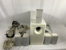Bose Acoustimass 10 Series II - 5.1-channel home theater speaker system- White