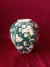More details for royal doulton series ware prunus d3833  chinese style jar vase green 1920s