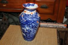 Chinese Blue & White Pottery Vase Flow Blue Flowers