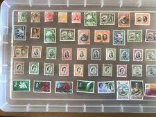 Grenada Stamps-unchecked collection