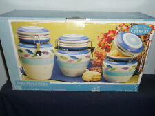 GIBSON CANISTER SET Three Piece Water Leaves