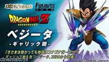 Official - Bandai Tamashii Nations Figuarts Zero Vegeta Galick Gun original