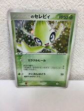 RARE Pokemon Cards __'s Celebi PLAY Promo # 015 Japanese Holo Released In Japan