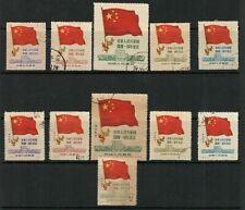CHINA PRC Scott #60-4 and #1L157-61 PLUS. Some reprints, some originals!