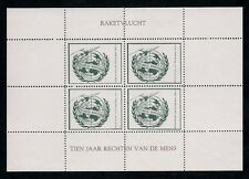 1959 HOLLAND rocket mail perforated sheet of 4 - EZ 79A1a
