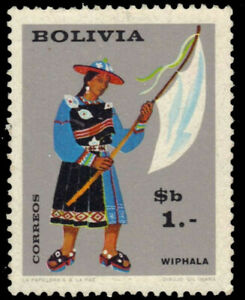 BOLIVIA 495 - Wiphala Folklore (pa88702)