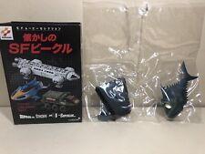 More details for stingray mechanical terror fish konami model japanese import thunderbirds new
