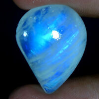 18.20Cts. 100% Natural Blue Fire Rainbow Moonstone Fancy Cabochon Gemstone SS208