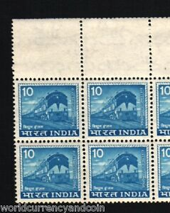 INDIA 10 PAISE MAJOR  *ERROR* LOCOMOTIVE TRAIN BLOCK 2 UN PRINTED BLANK STAMPS