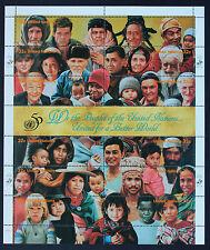 United NATIONS New York francobollo/stamp Yvert et Tellier 680 à 691 n Y1